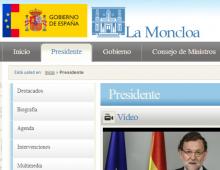 Вид на жительство в Испании