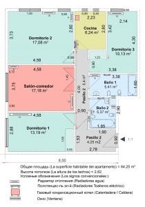 План квартиры для ремонта отопления
